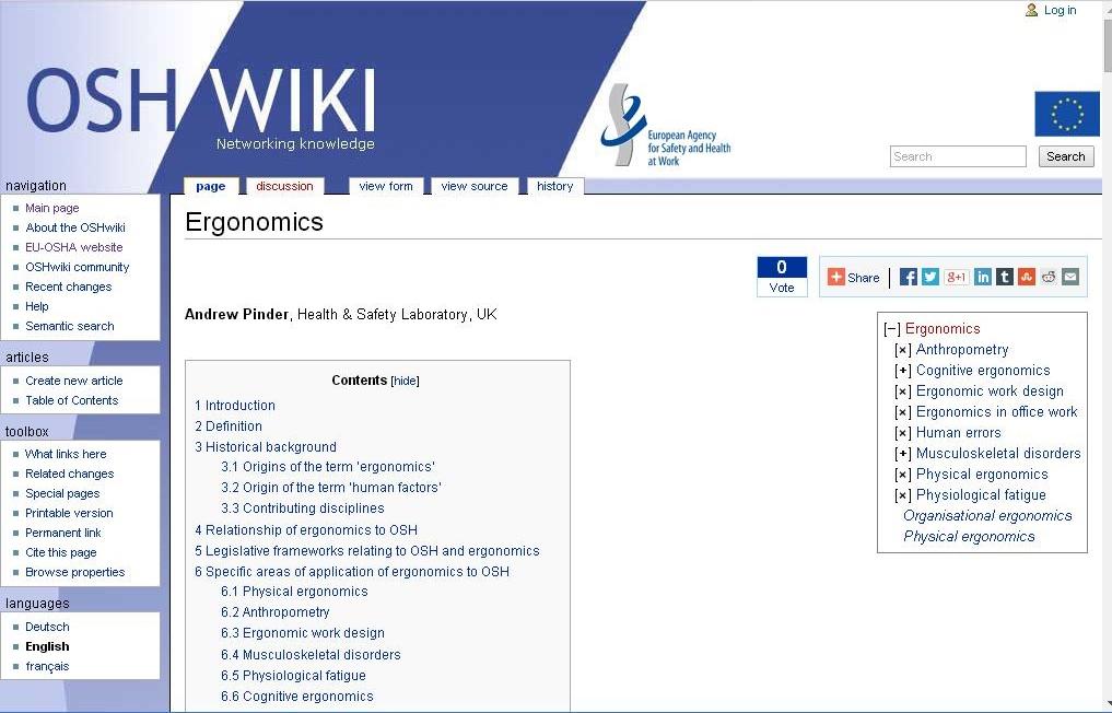 OSHwiki screenshot